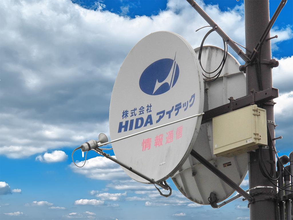 BS・CS衛星放送システムの構築